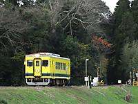 Isumi350_20161211_01