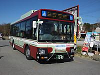 Kominato20161211_20