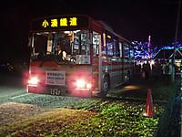 Kominato20161211_50