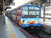 Kansai20161218_25