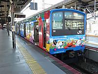 Kansai20161218_26