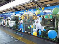 Kansai20161218_27