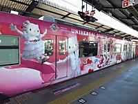 Kansai20161218_30