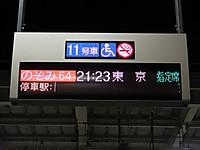 Kansai20161218_46