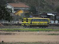 Isumi200_20161227_02