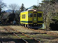 Isumi350_20170101_02