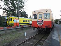 Isumi350_20170101_15