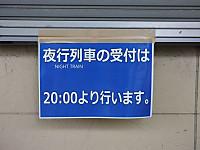 Isumi_ohara20161231_28