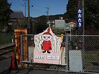 Isumi_otaki20161231_20