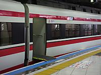 Tobu20170103_03