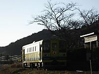 Isumi200_20170105_03