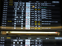 Jal20170826_02