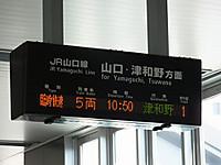 Yamaguchi20170827_52