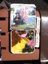 Yamaguchi20170827_91