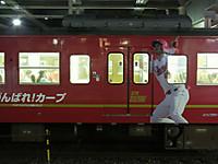 Yamaguchi20170827_134