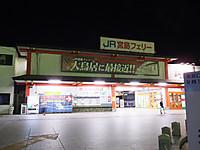 Miyajima20170828_70