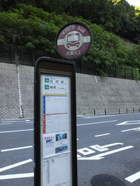 Kyoto20170830_91