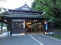 Kyoto20170830_94
