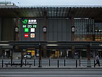 Nagano20170831_02