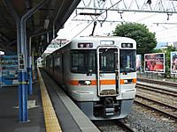 Nagano20170831_20
