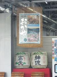 Nagano20170831_25
