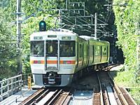 Nagano20170831_35