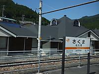 Nagano20170831_40