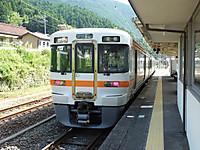 Nagano20170831_42