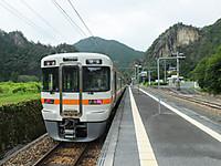 Nagano20170831_44