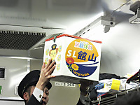 Sldl20170121_69