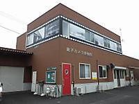 Choshi20170205_04