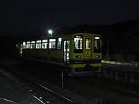 Isumi200_20170201_03