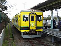 Isumi350_20170129_15