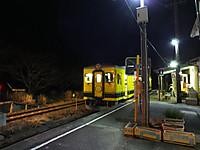 Isumi350_20170130_04