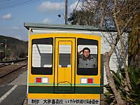 Isumi_otaki20170129_20