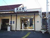 Ryutetu20170211_04