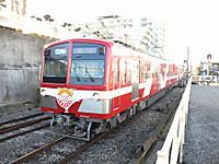 Ryutetu20170211_12