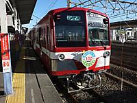 Ryutetu20170211_14