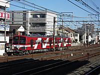 Ryutetu20170211_15