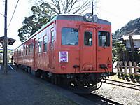 Isumi_kiha52_20170212_08