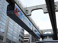 Chiba_mono_20170218_02