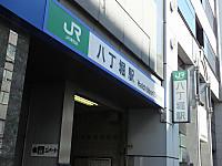Keiyo20170219_01