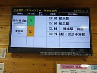 Itihara20170220_01
