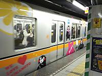 Tokyo_metro20170219_33