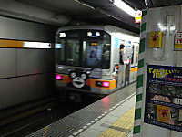 Tokyo_metro20170219_34