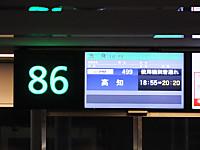 Haneda20170220_10