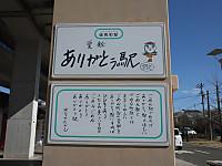 Kuroshio20170221_01
