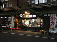 Katsuura20170224_03