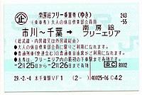 Keiyo20170225_03