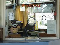 Katsuura20170225_49